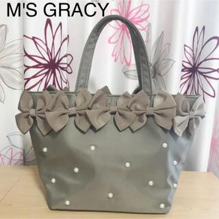 M'S GRACY - 【エムズグレイシー】MSGRACY バッグ バック ハンドバック リボン パール