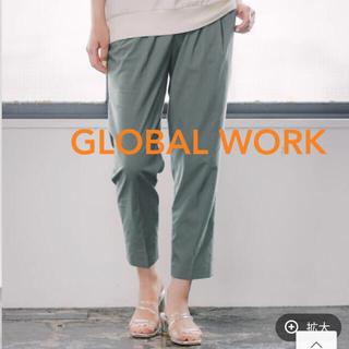 グローバルワーク(GLOBAL WORK)のGLOBAL WORK ウツクシルエットリネンテーパー(カジュアルパンツ)