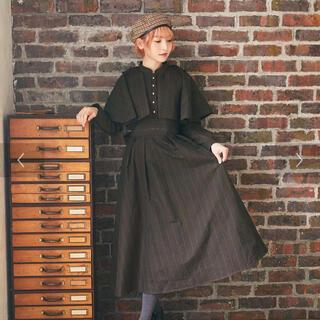 メゾンドフルール(Maison de FLEUR)のMaison de FLEUR Petite Robeおしゃまな探偵ワンピース(ロングワンピース/マキシワンピース)