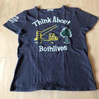 rough - rough Tシャツ