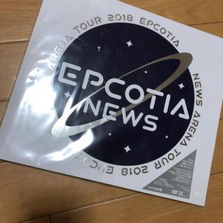 ニュース(NEWS)のEPCOTIA DVD 初回盤(アイドル)