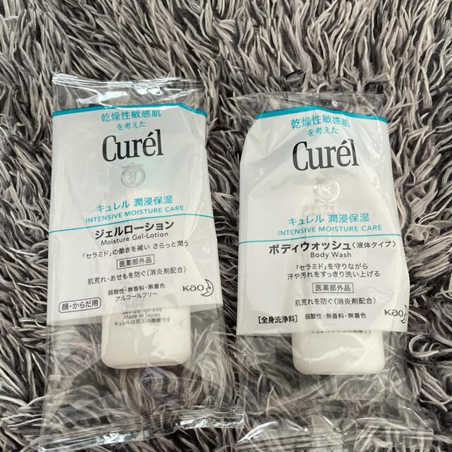 Curel(キュレル)の【新品】花王 キュレル 9点サンプルセット❤ コスメ/美容のキット/セット(サンプル/トライアルキット)の商品写真