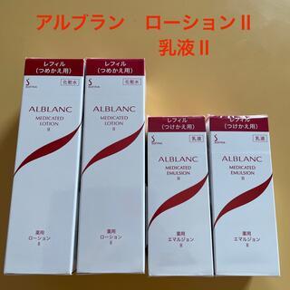 SOFINA - ソフィーナ アルブラン 化粧水 乳液 レフィル