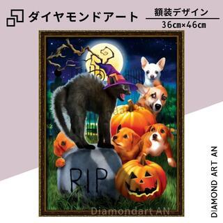 【額装デザイン】GA-480  老舗のダイヤモンドアート ハロウィン 仮装 猫 (各種パーツ)