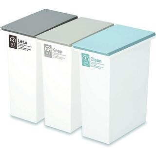ゴミ箱 20L 日本製 フタ付き 3個組 オープンタイプ 分別 スリム キッチン(その他)