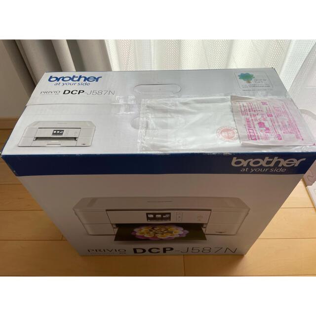 brother(ブラザー)の新品 brother ブラザー プリンター 複合機 DCP-J587N 未開封品 スマホ/家電/カメラのPC/タブレット(PC周辺機器)の商品写真