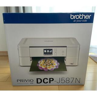 brother - 新品 brother ブラザー プリンター 複合機 DCP-J587N 未開封品