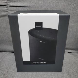BOSE - Bose Home Speaker 450スピーカー