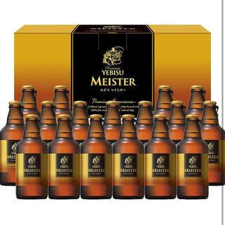 エビス(EVISU)のエビス マイスター 305ml×17本(ビール)