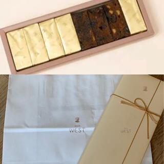 銀座ウエスト ダークフルーツケーキ 8個 プチギフト(菓子/デザート)
