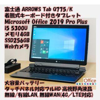 富士通 - 富士通Q775/K キーボード/Office/WAN/SSD256GB 719