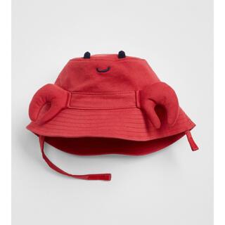 ベビーギャップ(babyGAP)のbabyGAP カニさん帽子 48(帽子)