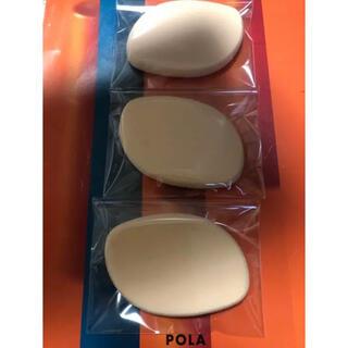 ポーラ(POLA)のPOLA  BA クリーミィファンデーション専用の パフ 3枚セットです。(その他)