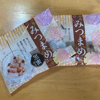 若草食品 みつまめ 黒みつ付き 2個(菓子/デザート)