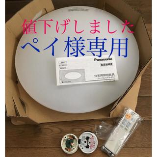 パナソニック(Panasonic)のシーリングライト(天井照明)