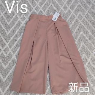 ヴィス(ViS)のVis ガウチョパンツ キュロット(カジュアルパンツ)