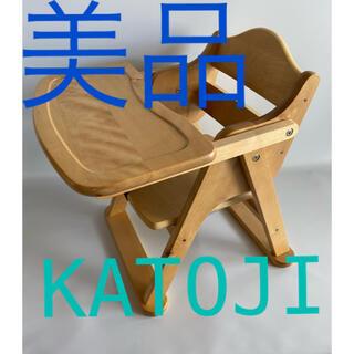 KATOJI - KATOJI ベビーチェア