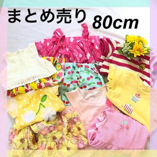 ベビーギャップ(babyGAP)のまとめ売り トップス 女の子 夏物 80cm 9セット(その他)