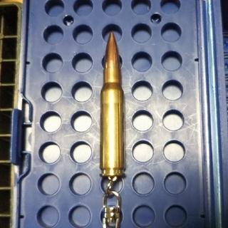 弾丸キーホルダー   308Win  FMJ(その他)