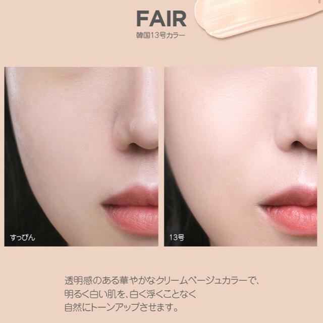 CNP(チャアンドパク)のブリーブリー ツヤ肌クッションファンデ リフィル コスメ/美容のベースメイク/化粧品(ファンデーション)の商品写真
