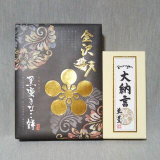 金沢 黒蜜きなこ餅 12個入 能登大納言羊羹 230g 和菓子 セット(菓子/デザート)