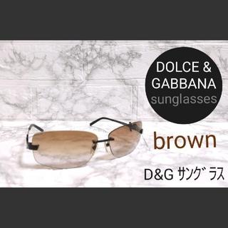 ドルチェアンドガッバーナ(DOLCE&GABBANA)のDOLCE & GABBANA【brown】sunglasses サングラス(サングラス/メガネ)