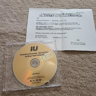 IU 蔵出し DVD