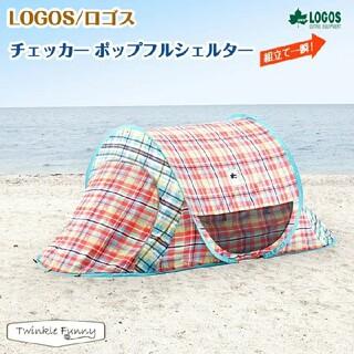 LOGOS - ロゴス ポップアップテント