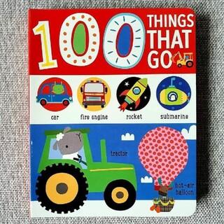 [新品。海外購入]英語単語100 Things That Go