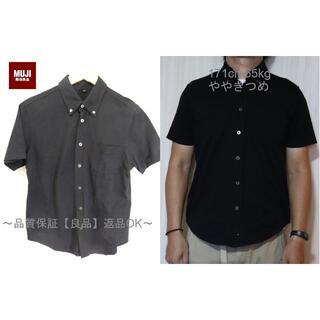 ムジルシリョウヒン(MUJI (無印良品))の匿名即日発可!無印良品鹿の子半袖シャツ/ブラック日本製良品美品M(シャツ)