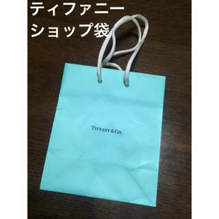 ティファニー(Tiffany & Co.)のティファニー ショップ袋(ショップ袋)