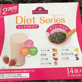 ダイエットシェイク 13袋入り(ダイエット食品)