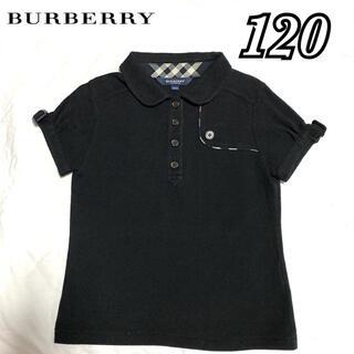 バーバリー(BURBERRY)の【バーバリー Burberry】 ポロシャツ ブラック ノバチェック(Tシャツ/カットソー)