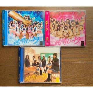 エヌエムビーフォーティーエイト(NMB48)のNMB48 純情U-19 ABCセット DVD付(ポップス/ロック(邦楽))
