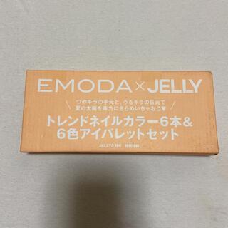 エモダ(EMODA)のJELLY ジェリー 8月号 付録 EMODA × JELLY(コフレ/メイクアップセット)