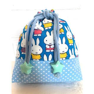 ハンドメイド ミッフィー 巾着袋(外出用品)