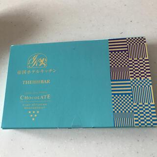 帝国ホテルチョコレート(菓子/デザート)