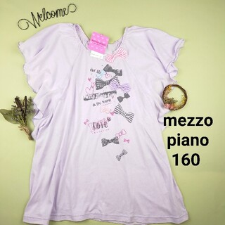 mezzo piano junior - 【新品未使用】メゾピアノ リボン ラインストーン チュニック 160