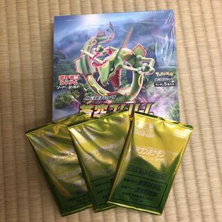 ポケモン(ポケモン)のポケモンカード 蒼空ストリーム box プロモ3パック付(Box/デッキ/パック)