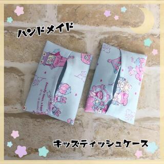 入園 入学 ハンドメイド キッズ用 ポケットティッシュケース マイメロ 2(外出用品)