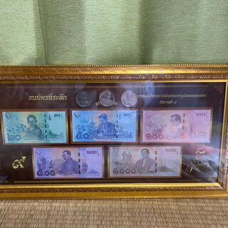 タイ王国 プミポン国王が幼少期からご逝去までが20パーツから1,000パーツ札(貨幣)