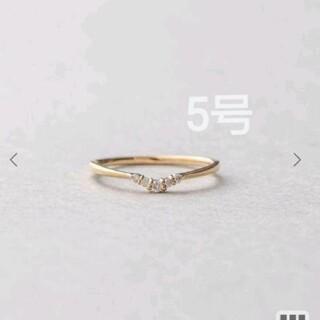 ete - ete K10YG ダイヤモンド ピンキーリング