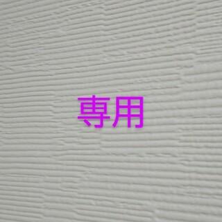 chatayoukou様専用移動ポケット 1331サメ 1336カラフルブロック(外出用品)