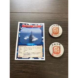 海上自衛隊 カード トレーディングカード イージス艦 あたご JMSDF(その他)