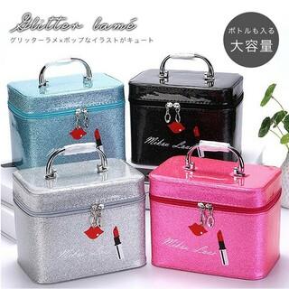 コスメ収納 コスメボックス 化粧品 大容量 丈夫 キラキラ 可愛い 人気 (メイクボックス)