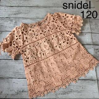 スナイデル(snidel)の【お値下げ中】 snidel  girl  トップス  120(Tシャツ/カットソー)