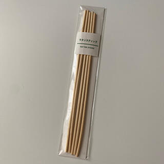 ムジルシリョウヒン(MUJI (無印良品))のラタンスティック 5本(アロマディフューザー)