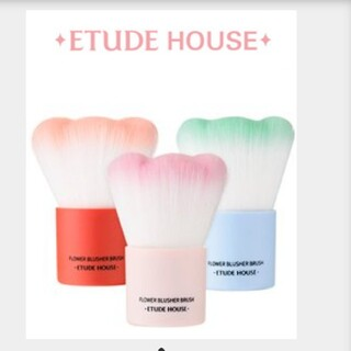 エチュードハウス(ETUDE HOUSE)のエチュードハウス ETUDE HOUSE フラワー ブラッシャー ブラシ(ブラシ・チップ)
