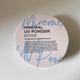 ETVOS - エトヴォス ミネラルUVパウダー   ペールラベンダー