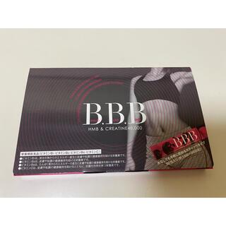 ORBIS - B.B.B (トリプルビー)